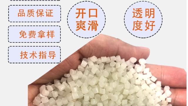 薄膜产品添加薄膜开口剂效果怎么样?