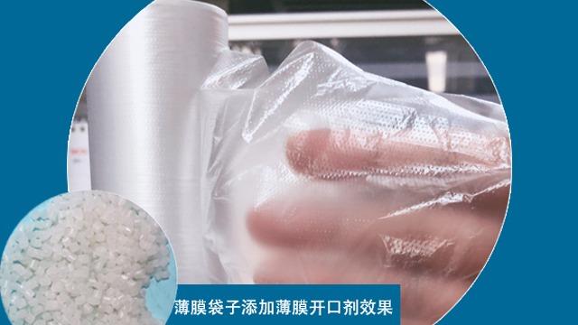 塑料薄膜袋常见问题,只需这一步就能轻松解决!