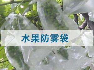 水果塑料袋图